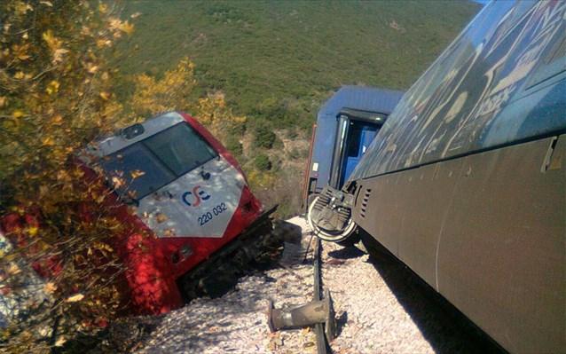 treno-ektroxiasmos