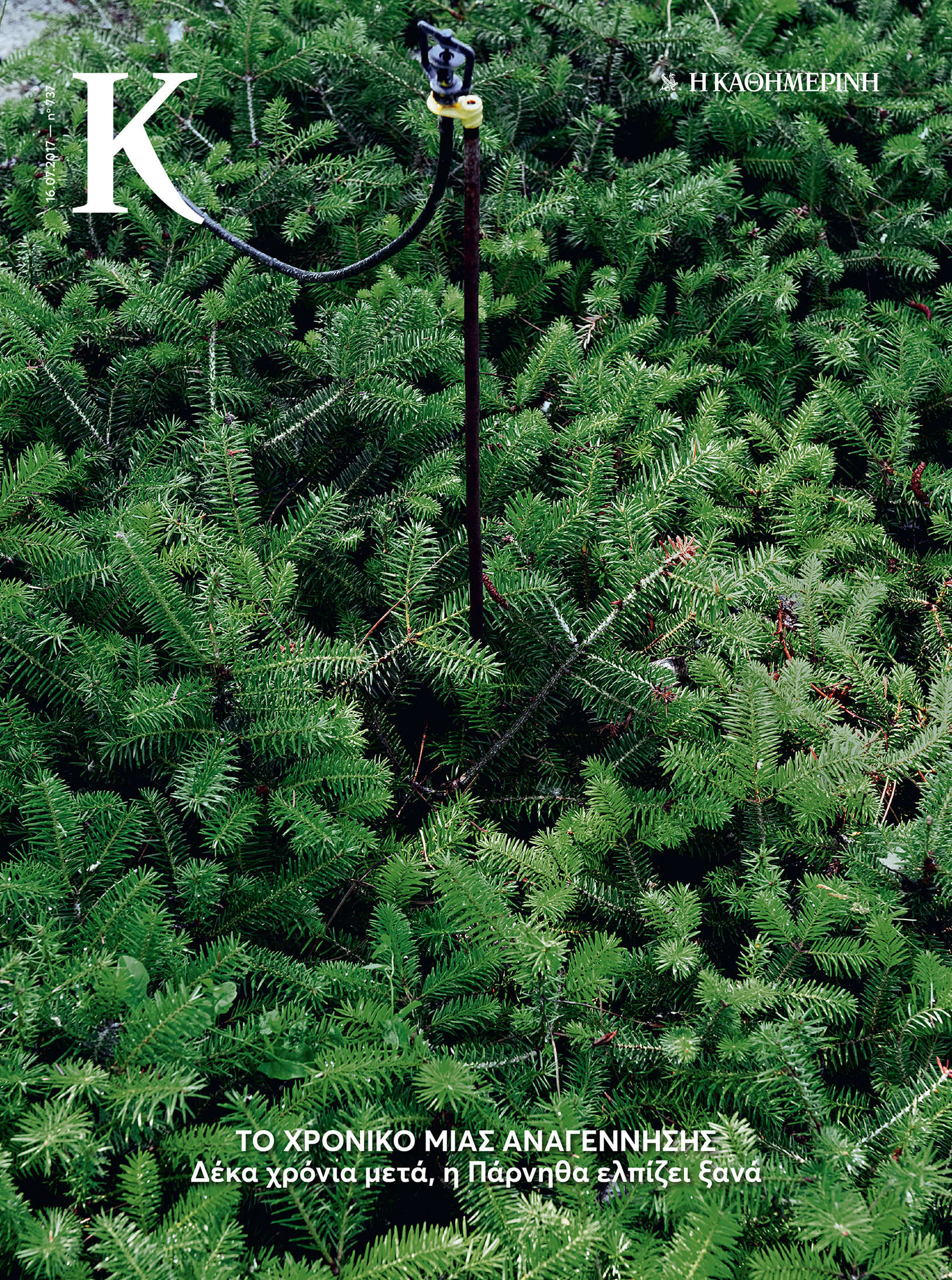 k_737_cover