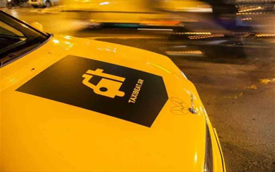 taxibeat435345634