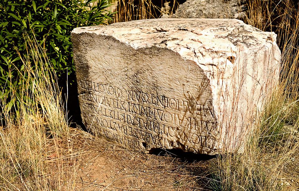 epigrafi---spilia-sylla