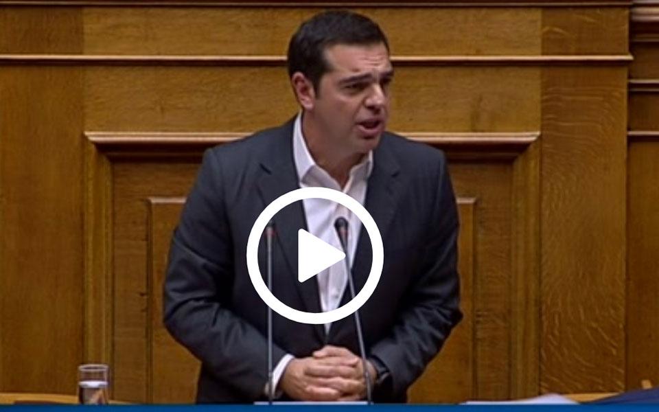 tsipras_voylh