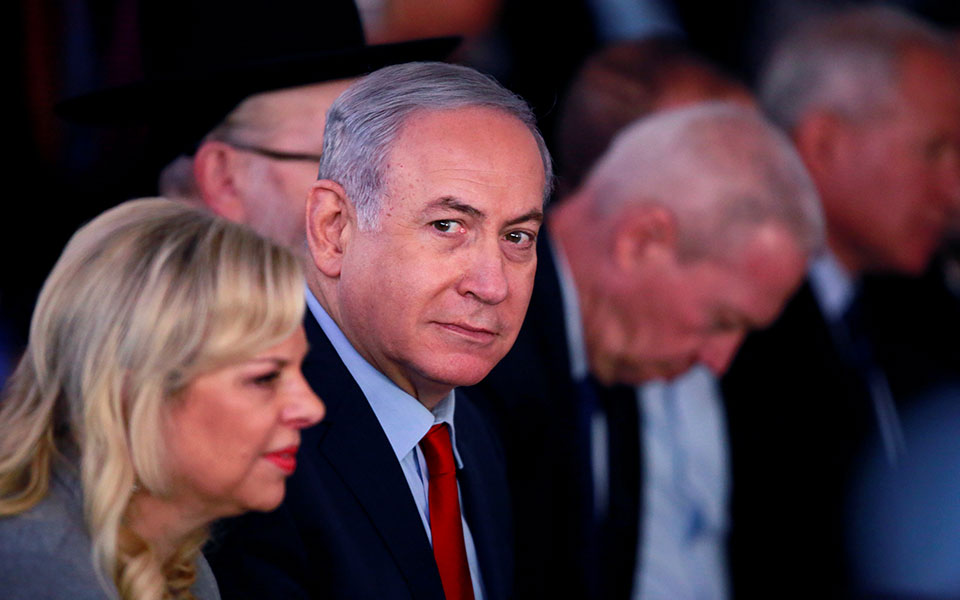 israeli1
