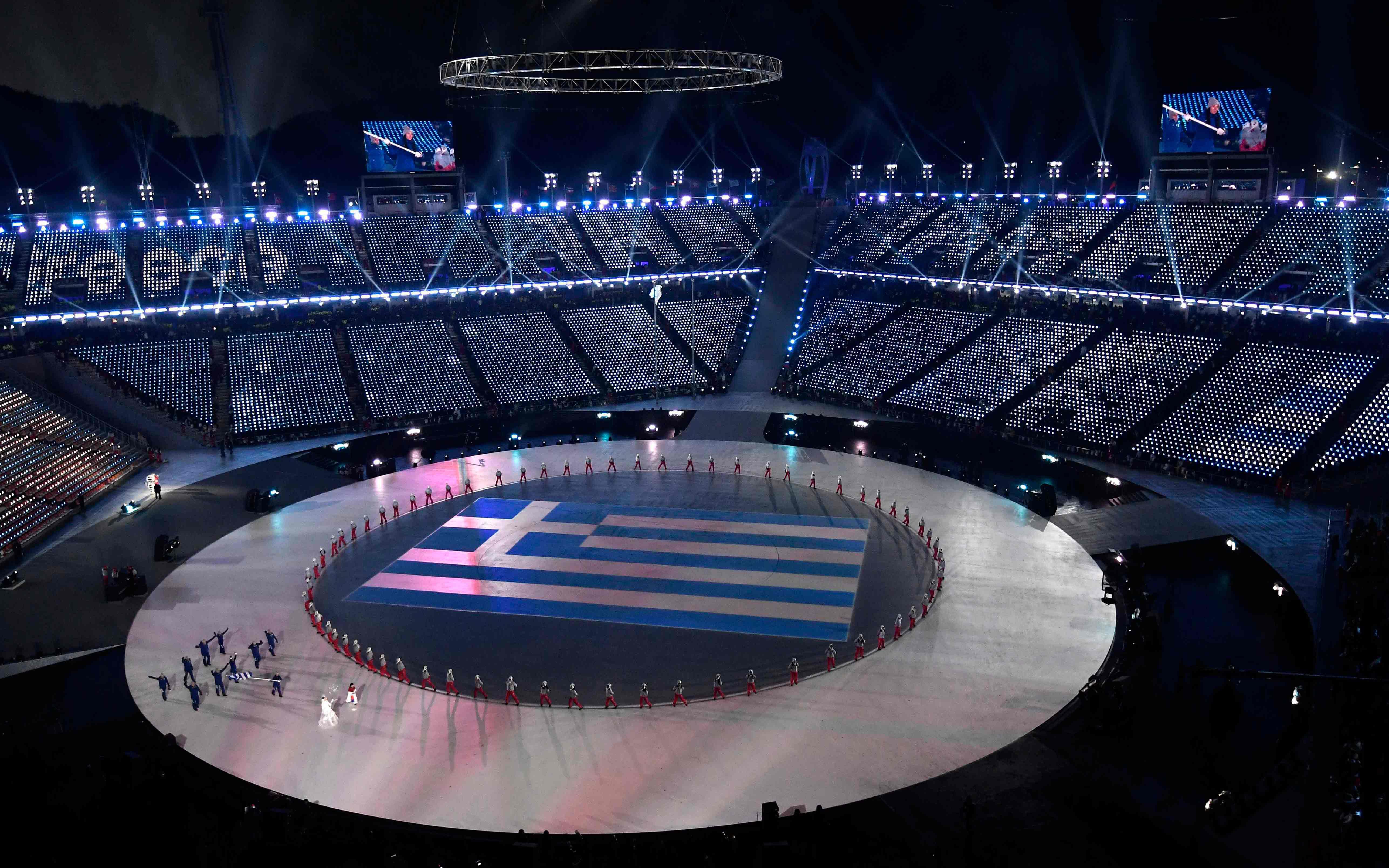 olympiakoiathina