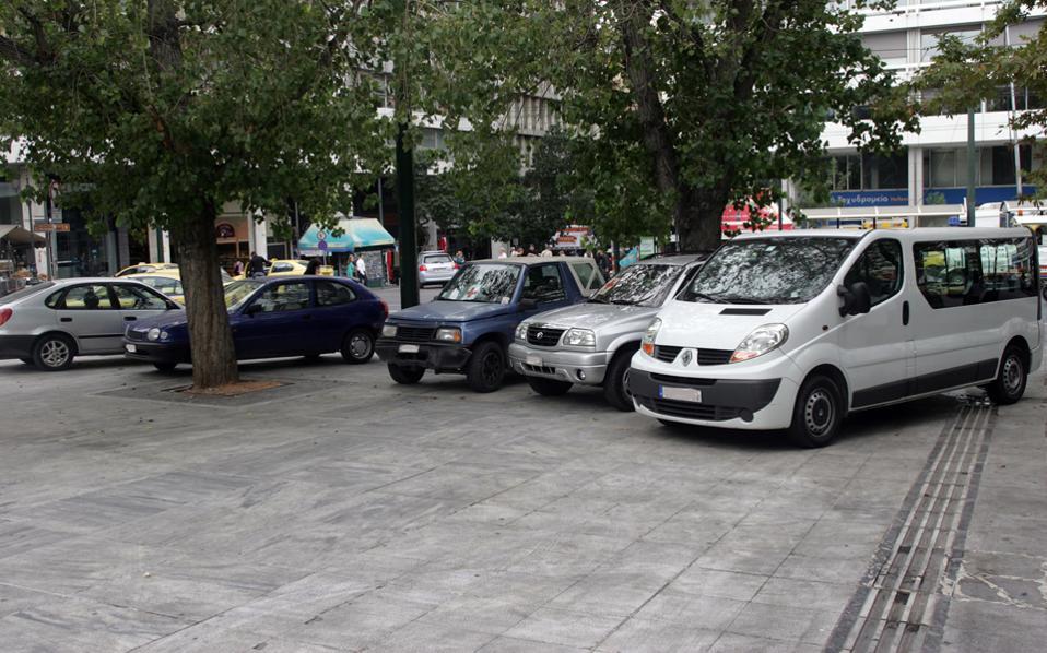 parking1-thumb-large