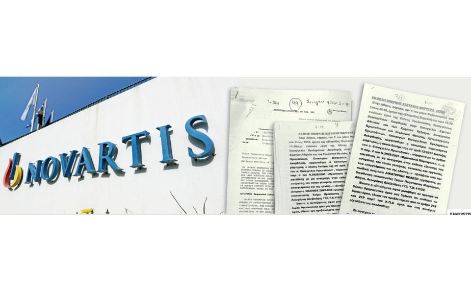 s4_110218_novartis
