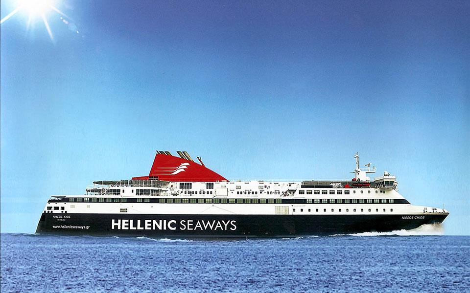 hellenicseaways