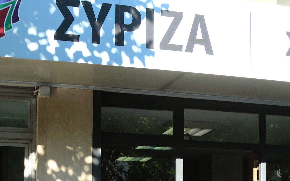 syriza--6