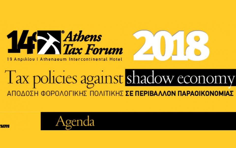 taxforum