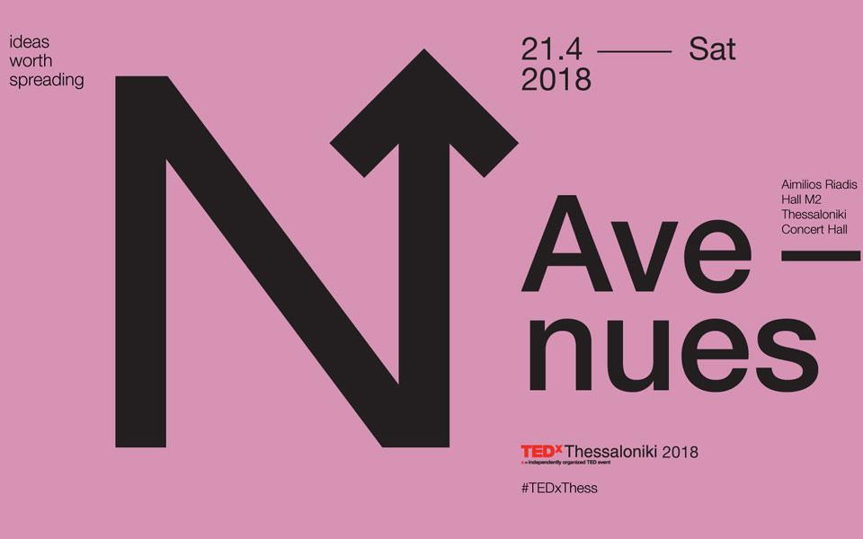tedx_2018_cover_site_n