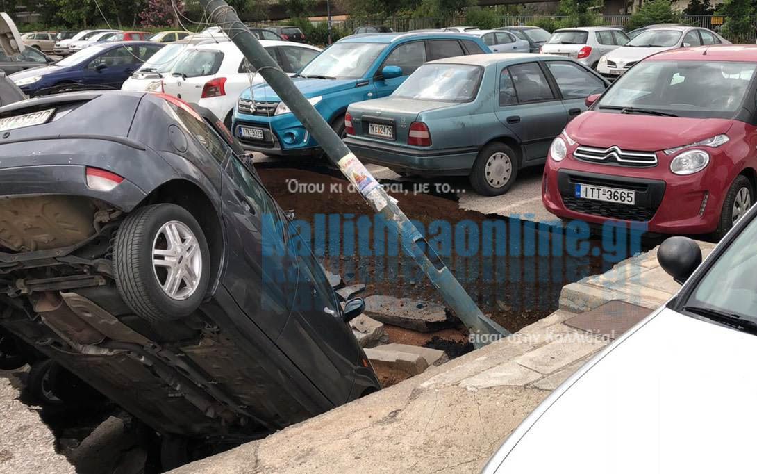 vouliaxe-parking-02