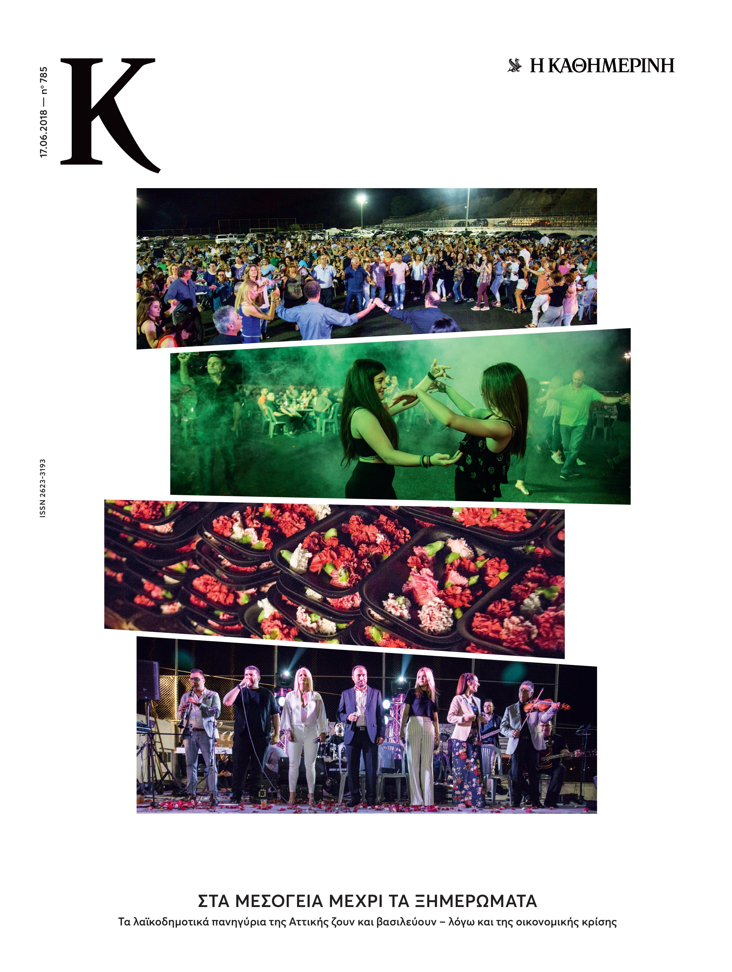 kapa_785_01_cover