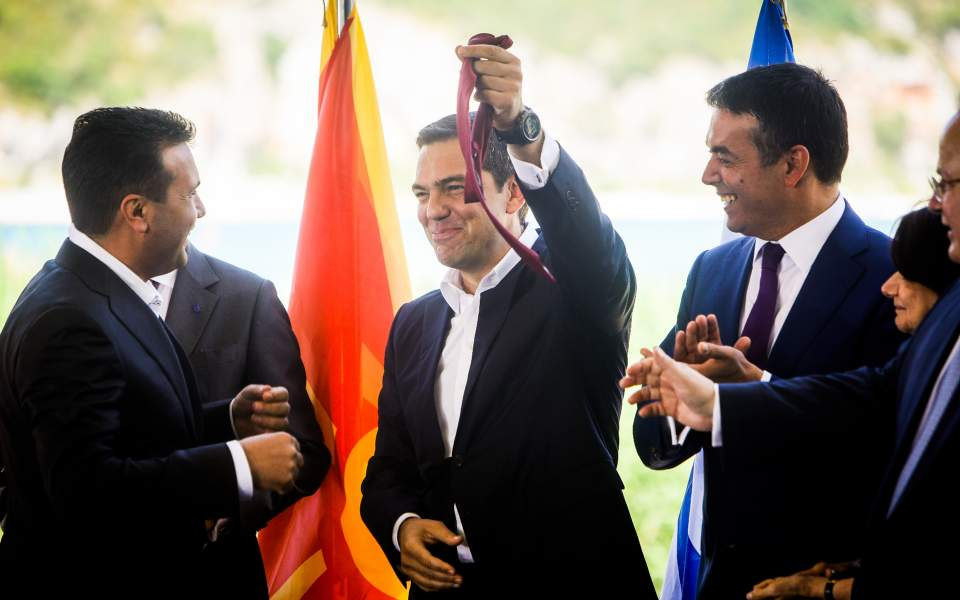 tsipras--2-thumb-large