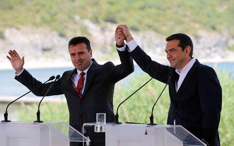 tsipraszaevprespes