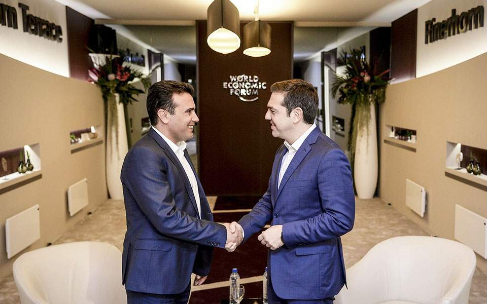 zaev-tsipras-thumb-large--3