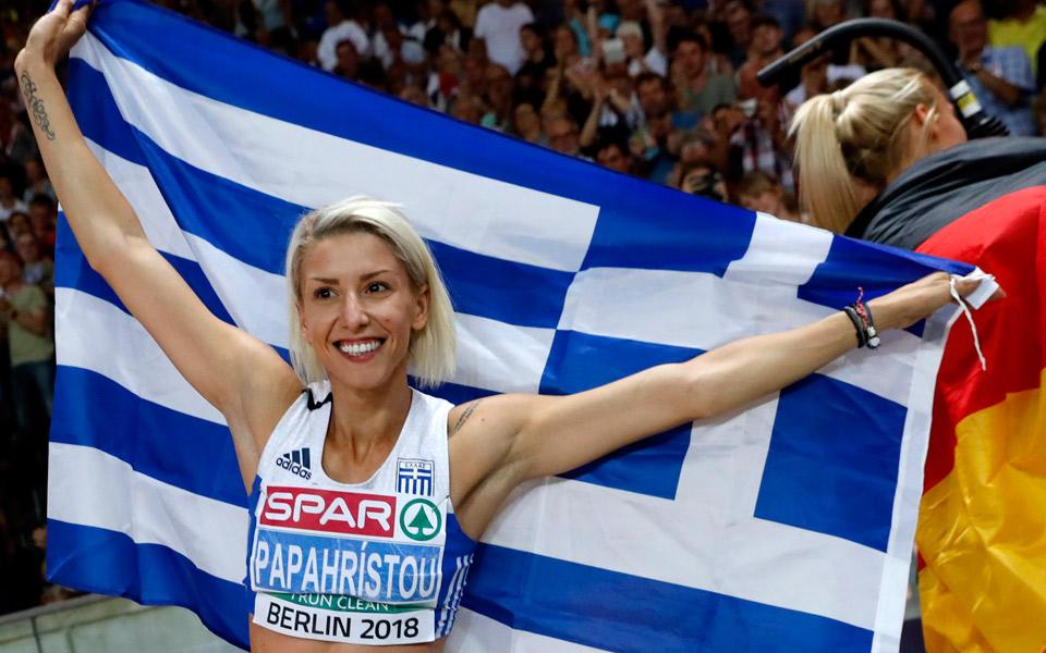 athletics-eu--2