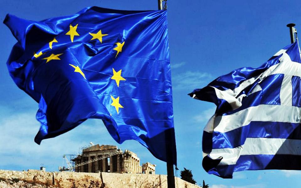 simaia-greece-bailout