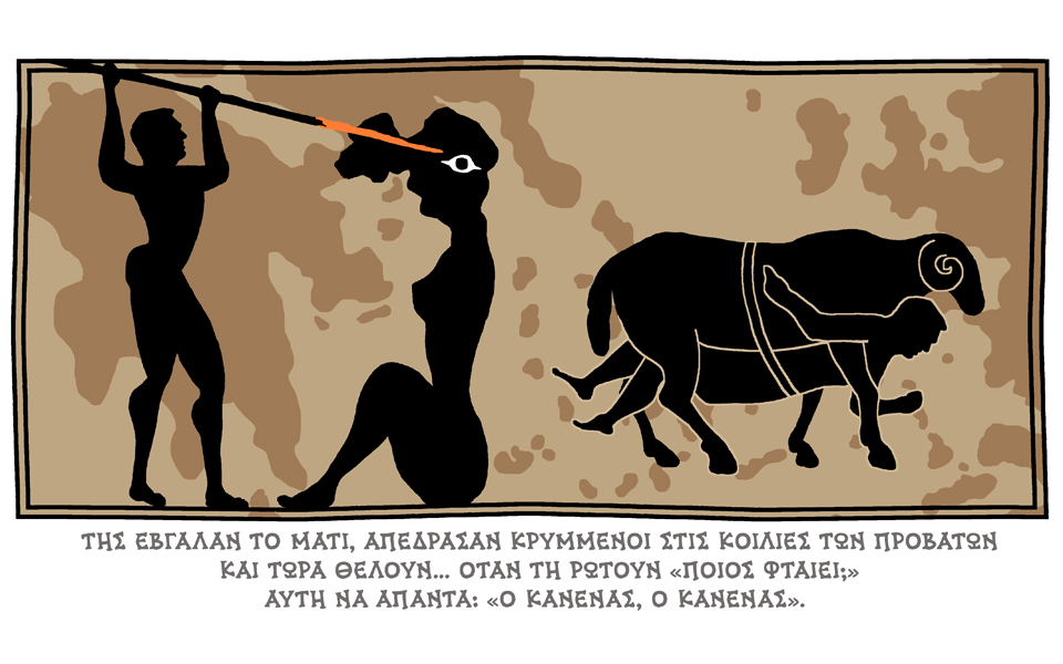 xanztopoulos180803b
