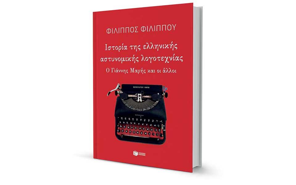 18book_1