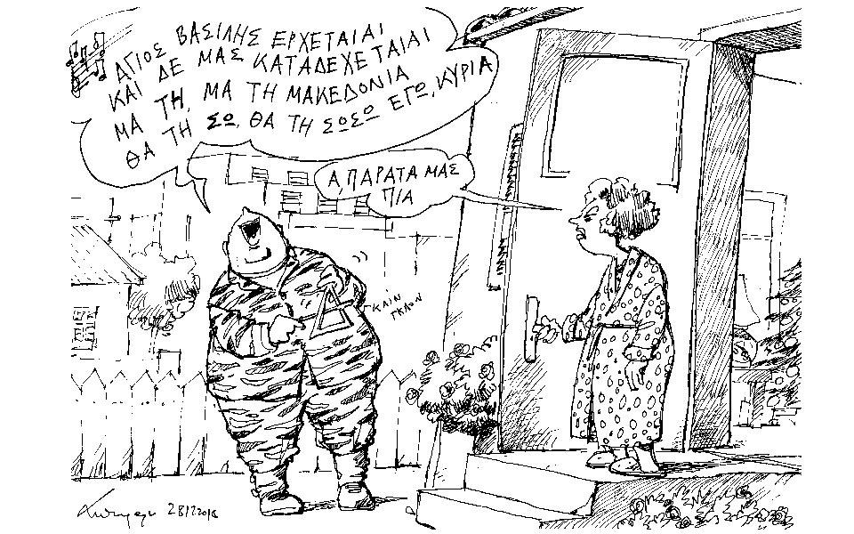 skitso_petroylakis--3