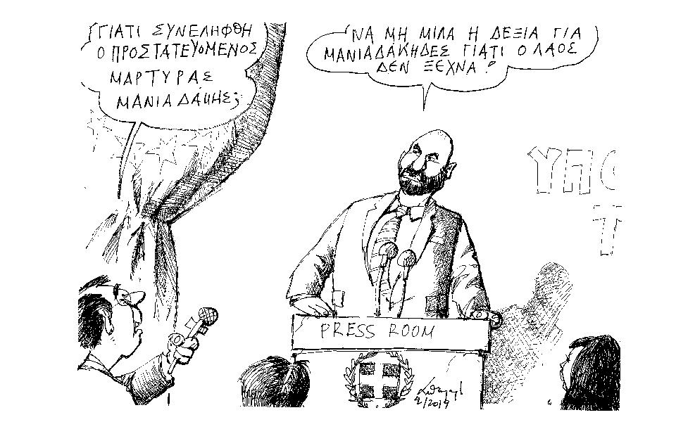 petroylakis03_01