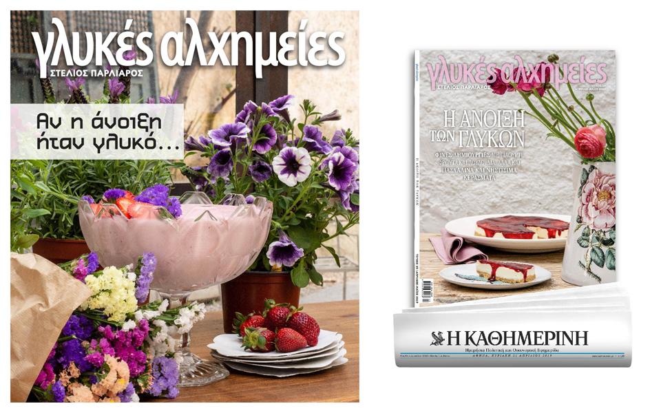 glukes_t39_digital-banners_templates_960x600