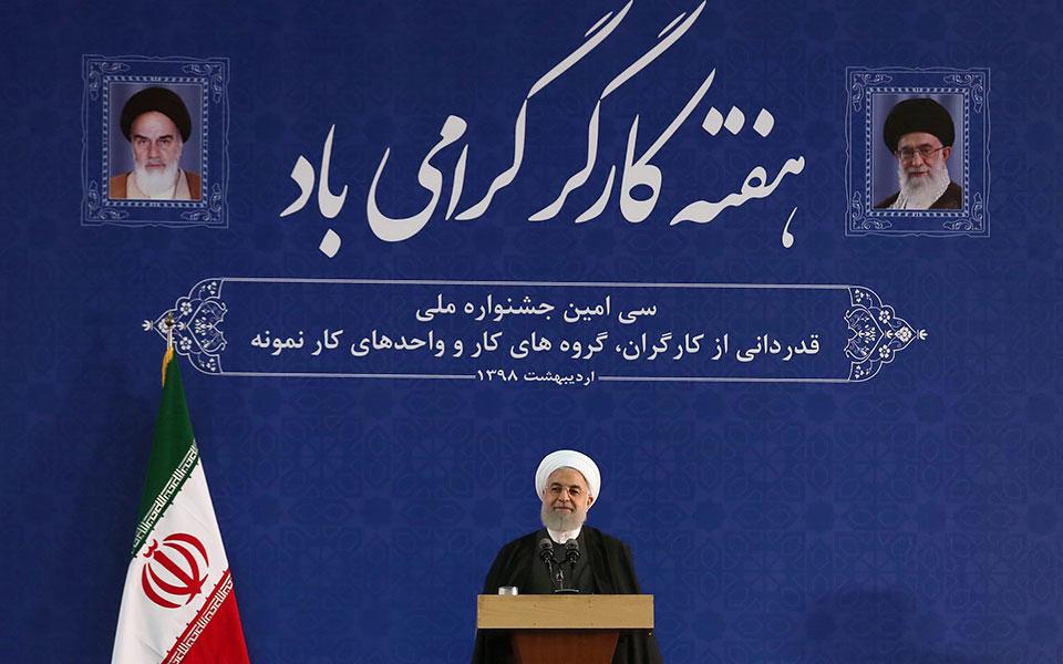 iranian-pres