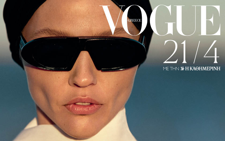 vogue-issue-2_960x600-new