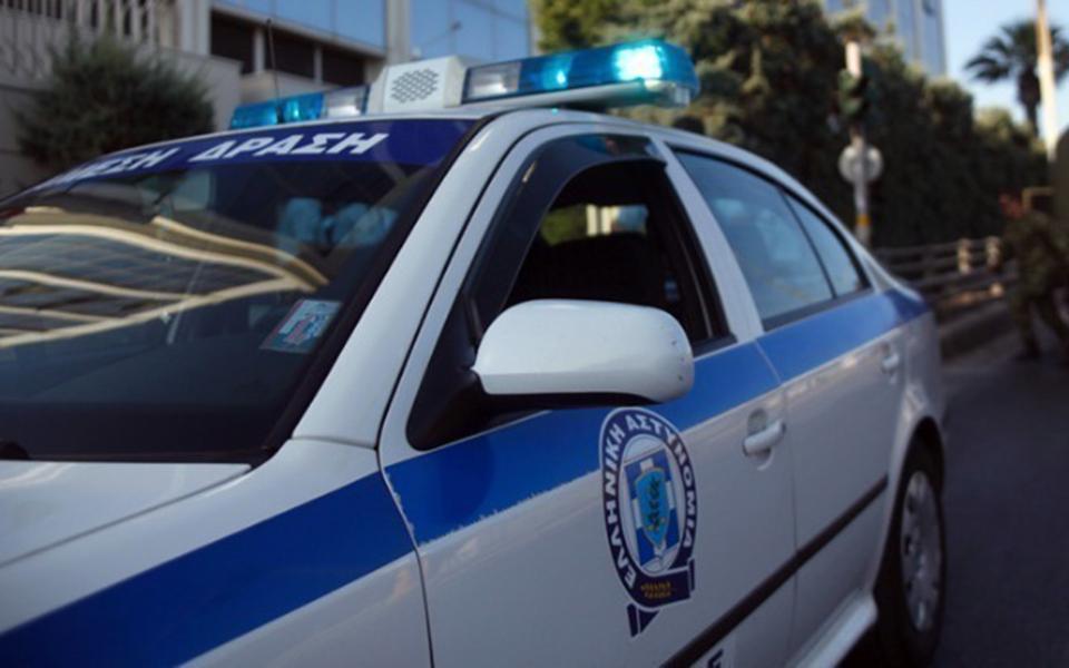 w17-70033police
