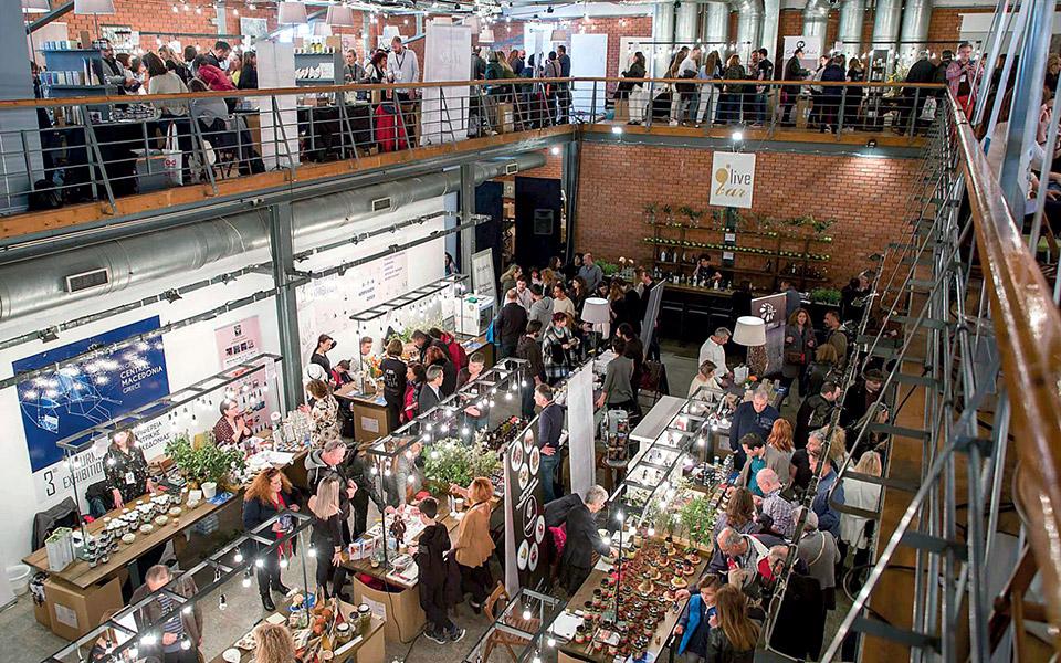 nor_gourmet_exhibition