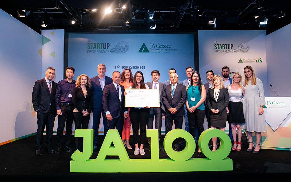 1-prwto-vraveio-ja-start-up-2019