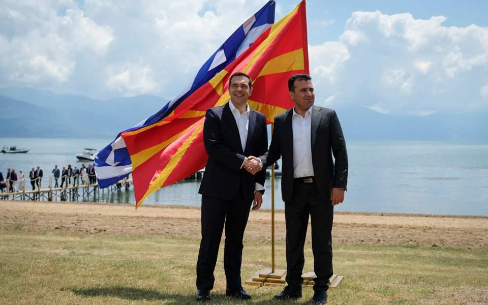 prespes-tsipras-zaev-thumb-large
