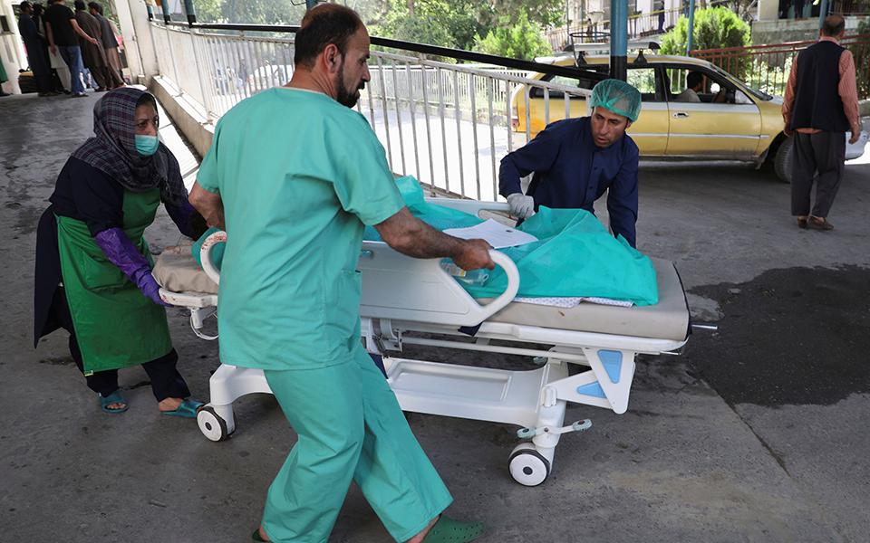 afghanistantraumatias
