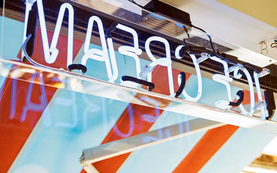 marabou06