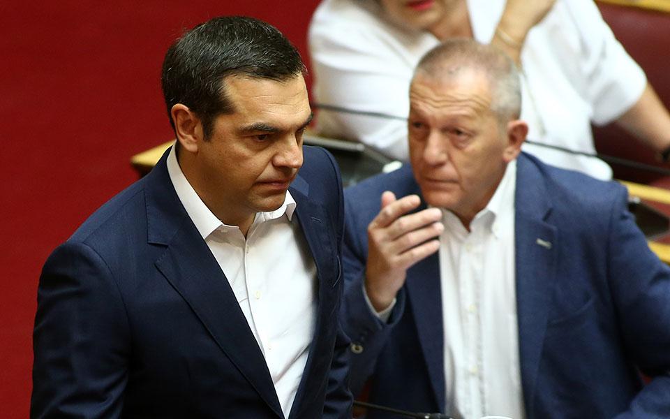 tsipras32543