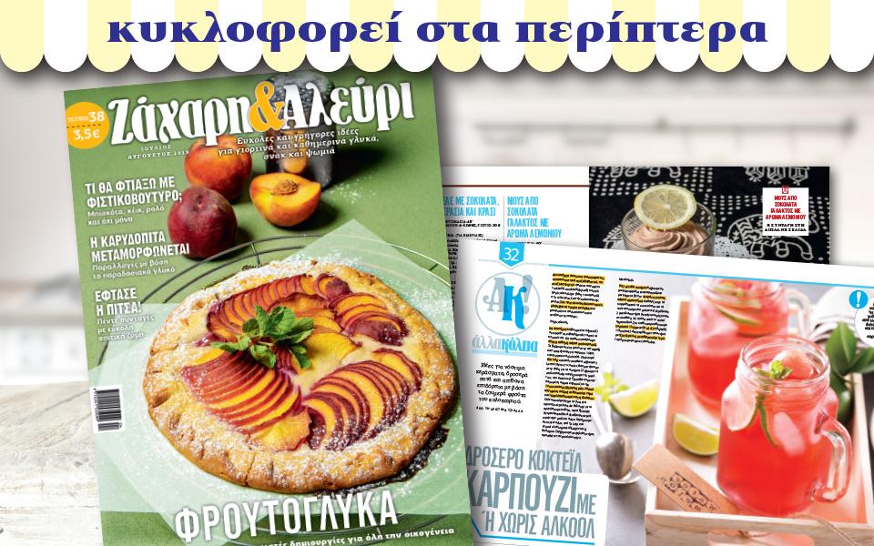 za-38-960x600-a