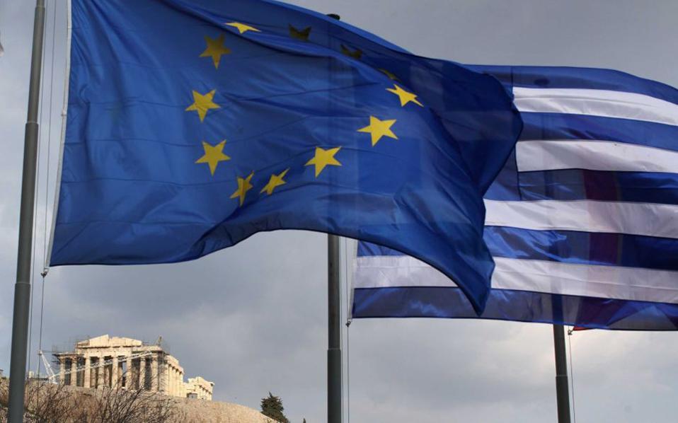 07greek_and_eu_flags10