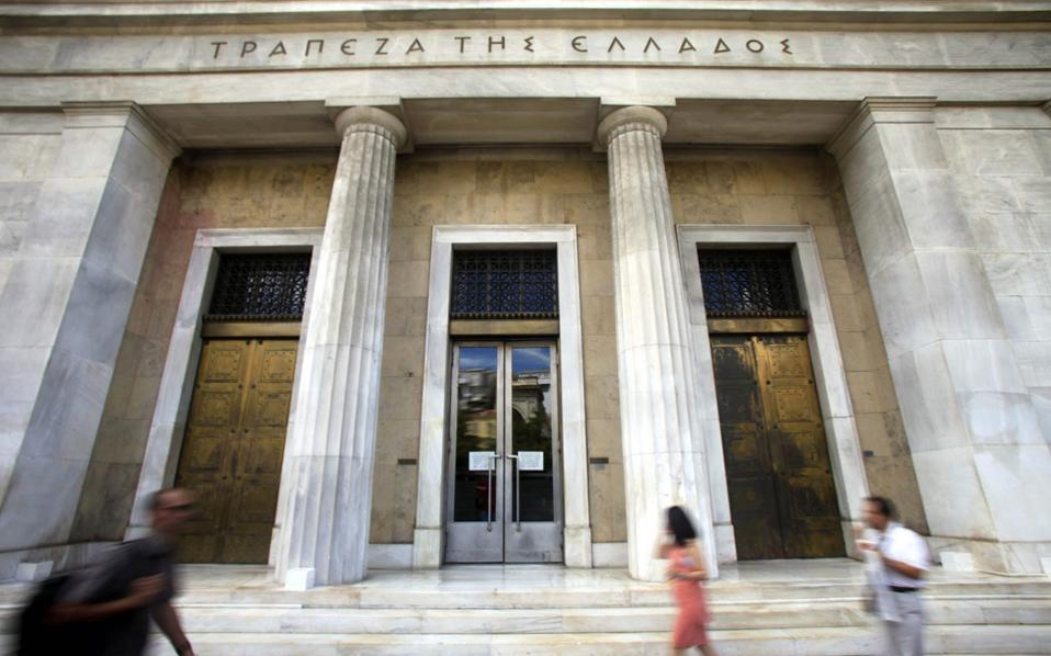 bankofgreec-thumb-large