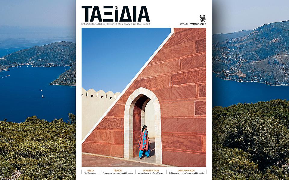taxidia-1-9-1st