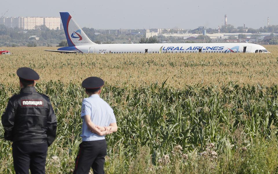 ural-airline