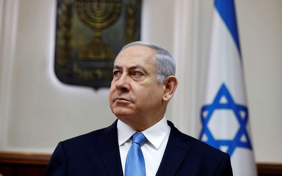 israeli-prim--2-thumb-large