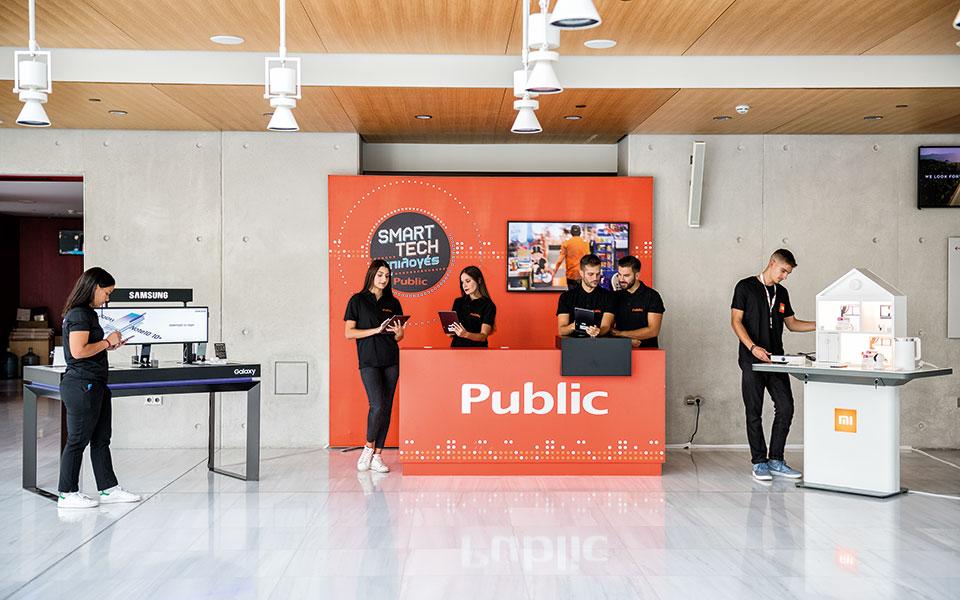 public-1