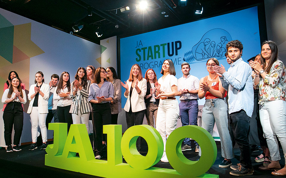startup-2019