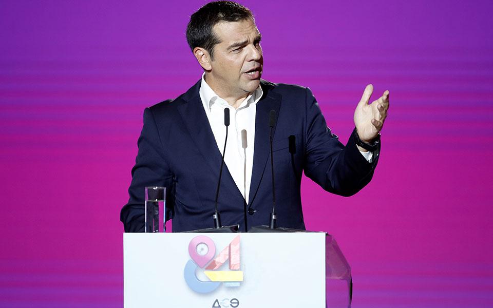 tsipras34345345