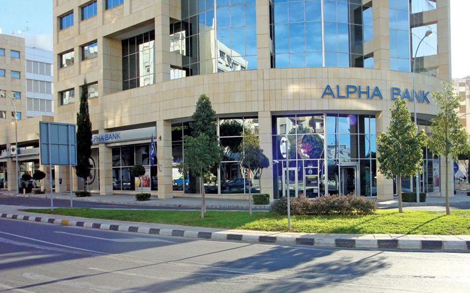 15b_04_alpha_bank1