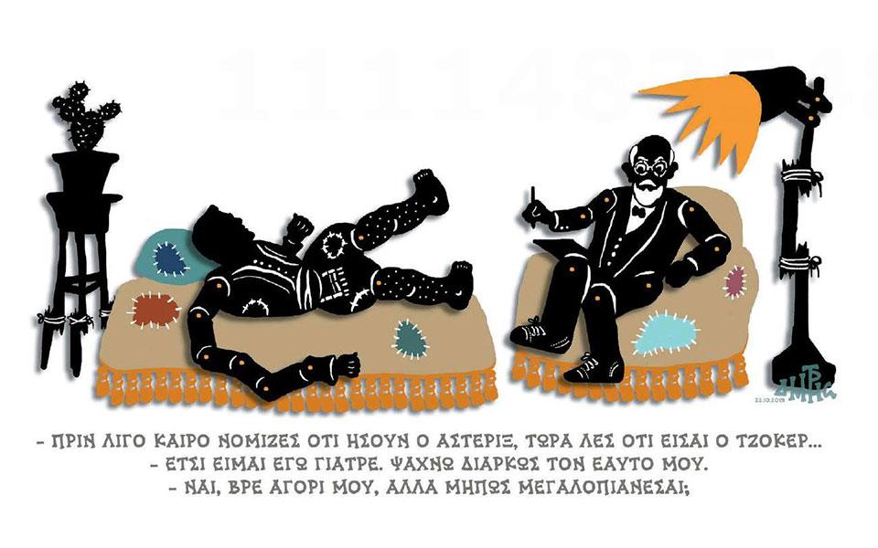 hanztopoulos23102019