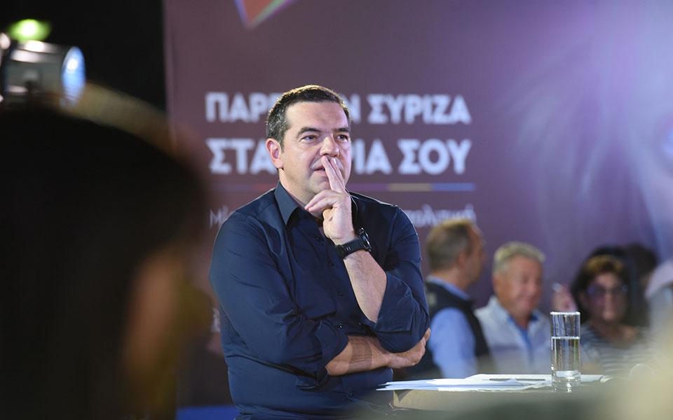 patra-syriza