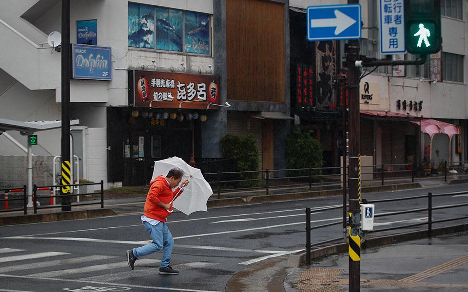 typhoon-hagi