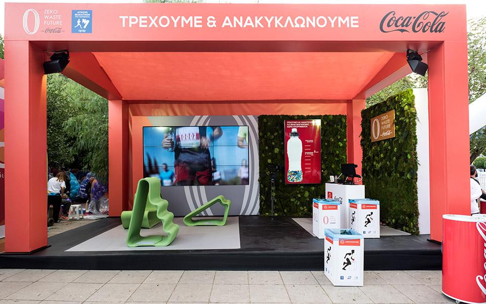 1-cc-kiosk