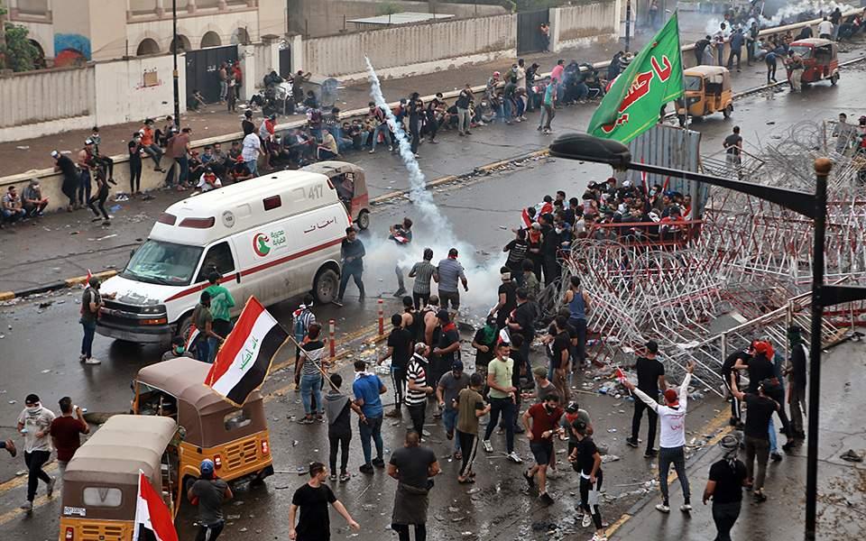 iraq_protest-thumb-large--2