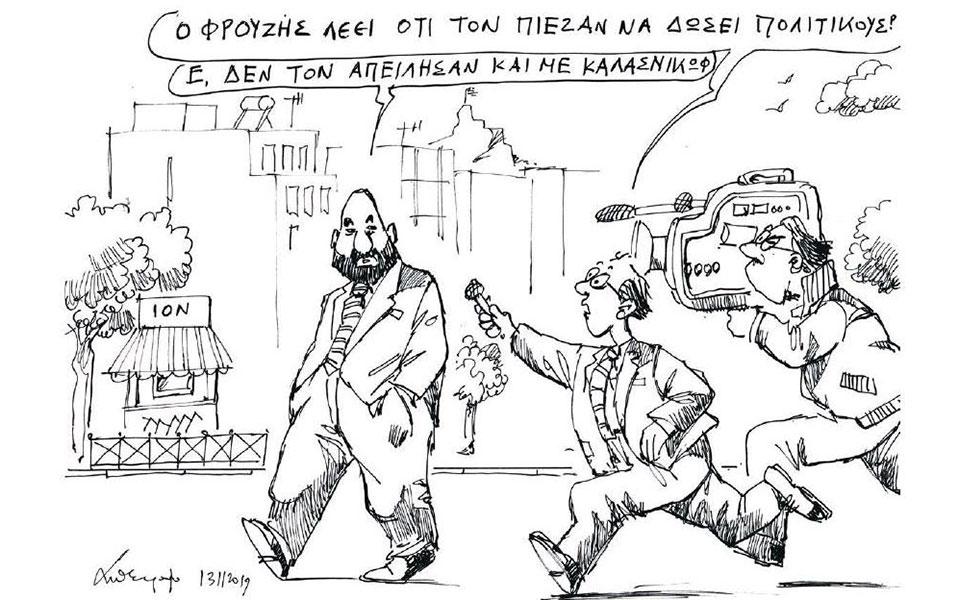 petroulakis14112019